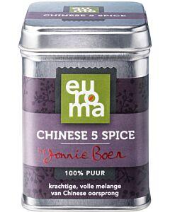 Jonnie Boer Original Spices Chinese 5 Spice 80 gram