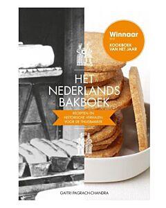 Het Nederlands Bakboek (paperback) - PRE-ORDER (februari)